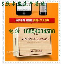 供應木制酒盒、松木酒盒、松木酒盒、松木酒盒圖片