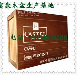哪有比较有实力木盒厂家红酒木盒哪里做比较好哪里做便宜图片
