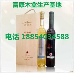 定做拉菲红酒木盒,红酒木盒,现货松木红酒包装盒图片