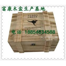 定做木盒 紅酒酒盒 紅酒盒 茶葉盒 收納盒 禮品盒首飾盒圖片