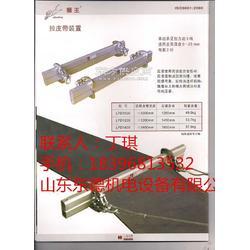 矿用输送设备配套产品拉皮带装置LPD1000,LPD2000型号,拉皮带装置图片