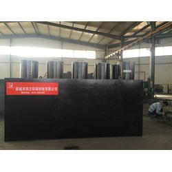 四方环保 沈阳重金属废水处理设备 重金属废水处理设备一体化图片