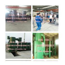 山东食品厂垃圾焚烧炉,食品厂垃圾焚烧炉,四方环保图片