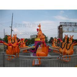 欢乐袋鼠跳厂家_欢乐袋鼠跳_豫星游乐(在线咨询)图片