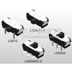 台湾圆达DIP LSSAM22 拨动开关 滑动开关图片