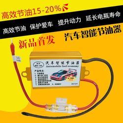 胜辉航(图)、汽车节油器、节油器图片
