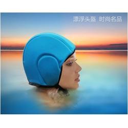 漂浮头盔、漂浮头盔能浮起来吗、宏宇体育(多图)图片