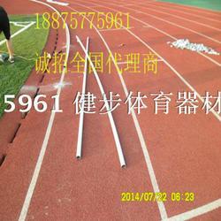 健步体育生产厂家(图)_铝合金道牙_浙江铝合金道牙图片