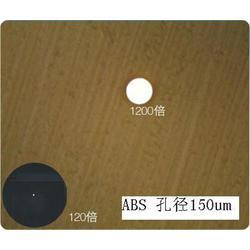 激光微小孔加工公司-激之激光快速订购(在线咨询)激光微小孔图片