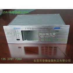 供应1U-32U铝型材机箱电能质量分析仪图片