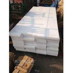 HDPE超高分子量聚乙烯板材 超高分子量聚乙烯板 图片