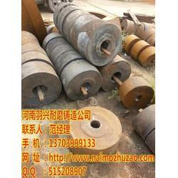 雷蒙磨磨辊最低价、羽兴铸造(在线咨询)、天津雷蒙磨磨辊图片