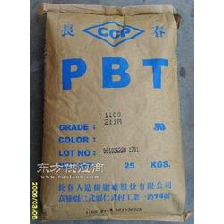 PBT原料/2000-104/耐磨/高光泽图片