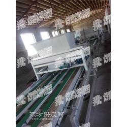 节能型fs保温板生产线原料粉煤灰等图片