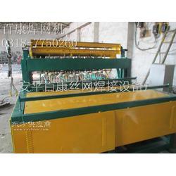 卓越钢筋网片排焊机 焊网机厂家直销图片