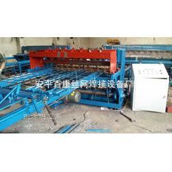 钢筋焊网机经济适用钢筋网片排焊机图片