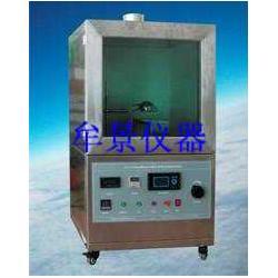 發動機艙內隔熱材料熱輻射試驗機D455254標準圖片
