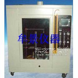 水平垂直燃烧试验机UL94标准图片
