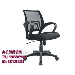 办公椅怎么选择,职员椅报价,员工电脑椅万向轮安装图片
