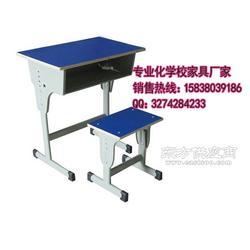 双人升降课桌椅、厂家订做、新款特价图片