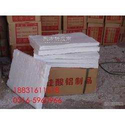 最便宜硅酸铝板价.格图片