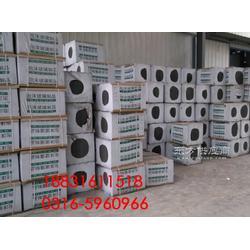 6公分外墙泡沫玻璃板厂家价 格图片