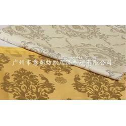 厂家专业定做生产酒店床上用品床上床尾巾图片