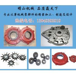 明山机械专业生产锻造法兰、南阳锻造法兰厂、锻造法兰图片