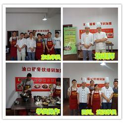 面食培训地址,渝口福餐饮(在线咨询),面食培训图片