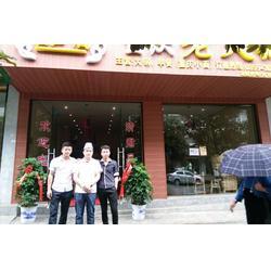 渝口福餐饮 重庆市小面加盟-小面加盟图片