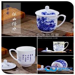 定做青花玲珑陶瓷茶杯图片