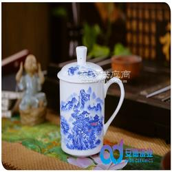 陶瓷茶杯 时尚礼品杯 广告礼品杯图片