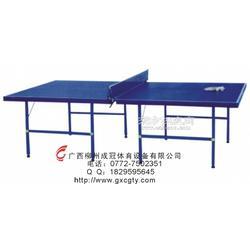 贺州家用兵乓球桌生产厂家图片