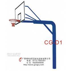 球场篮球架尺寸图片