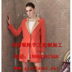 大衣加工服装厂,双面呢手工加工销售特价图片