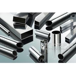 SP-103碱性不锈钢清洗剂为弱碱性,对不锈钢材质不会有腐蚀及伤害图片