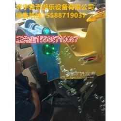 儿童游乐设备碰碰车和泡泡车图片