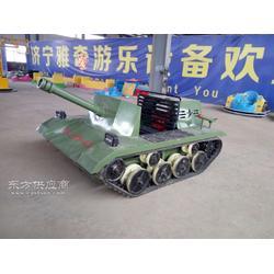 雅奇游乐新款油动坦克车 双人大坦克车图片