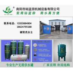 小型压力供水器-商洛压力供水器-裕蓝田压力供水器图片