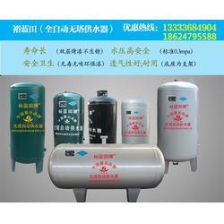 无塔供水器-裕蓝田无塔供水罐供应-无塔供水器哪个好图片
