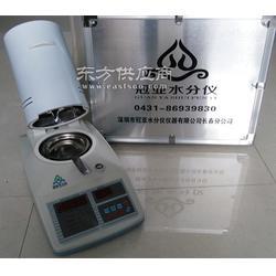 冠亚牌饲料原料水分检测仪3分钟快速测量饲料水分含量图片