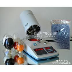 冠亚牌水分检测仪塑料粒子水分测定仪,塑料粒子行情图片