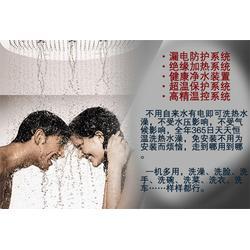 洗澡机热水器淋浴,泉暖生电子(在线咨询),洗澡机热水器图片