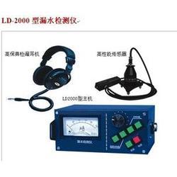 泄漏漏水检测仪生产加工,漏水检测仪,万能检测仪器(查看)图片