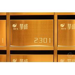 天利來科技 寫字樓木制信報箱-重慶木制信報箱圖片