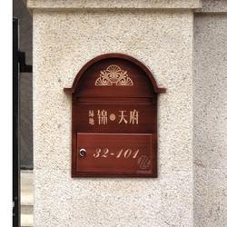 天利来信报箱(图)|欧式别墅信报箱|汕头别墅信报箱图片