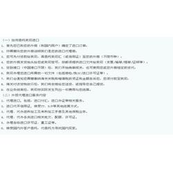 深圳国际货运-国际货运-高运国际货运(查看)图片