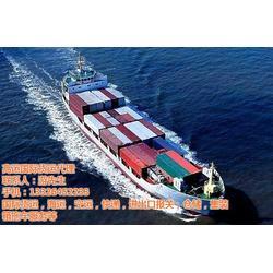 广州高效国际海运公司(图)|天河区国际海运公司|国际海运图片