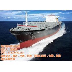 国际海运、美国国际海运(在线咨询)、天河区国际海运货代图片