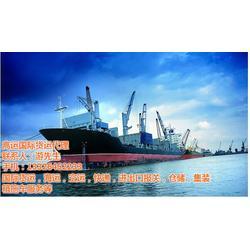 国际海运,广州黄埔国际海运,台湾国际海运图片